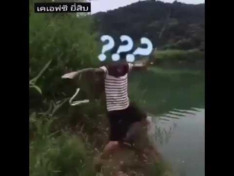 Excelente pescador video de chiste humor y risa 2016