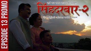 Singha Durbar Season 2 | Episode 13 Promo | Gauri Malla | Nabin Subba
