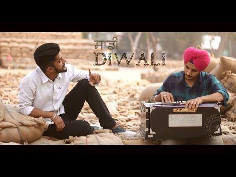Sadi Diwali   Deep Sohi   Lavi Dhaliwal   Harmonium Series Song 2   BBM