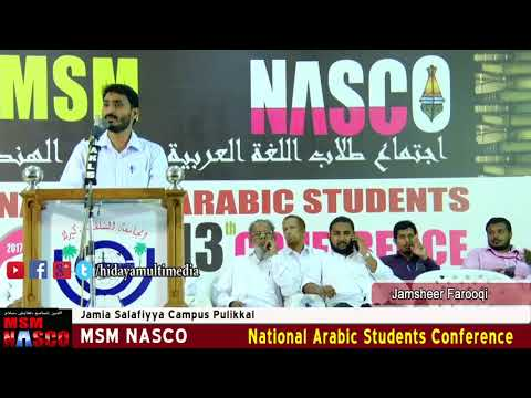 MSM NASCO | National Arabic Students Conference | Jamsheer Farooqi | Pulikkal