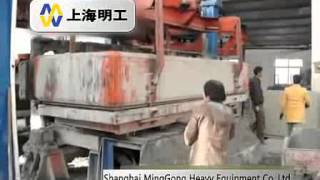 aac production line( Shanghai  Minggong Heavy Equipment Co.,Ltd)