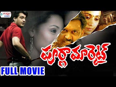 Poorna Market Latest Telugu Full Movie ||...