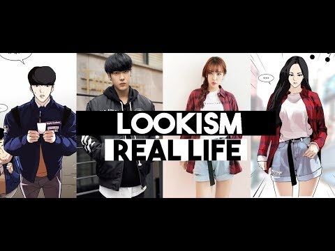 LOOKISM (외모지상주의) -  REAL LIFE - CLOTHING Pt2