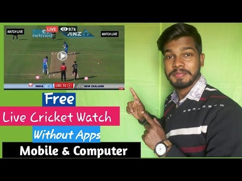 How To Watch Free LIVE Cricket Match In Mobile & Computer Any Network