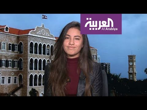 صباح العربية: لين حايك تغني -أبعاد- بعد عامين من ذا فويس كيدز  - نشر قبل 2 ساعة