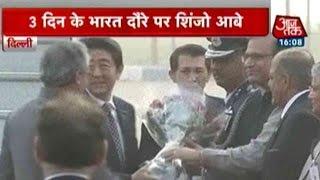 Japan PM Shinzo Abe Arrives In India