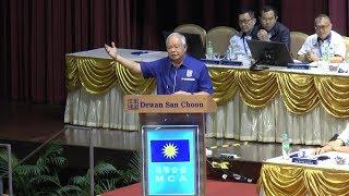 'Kepala bapak kau', Najib remarks thumbnail