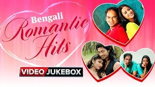 Bengali Love Songs | Latest Romantic Songs | Video Jukebox