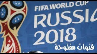 تركى آل الشيخ يعلن بث مباريات كأس العالم مجاناً على السعودية سبورت وقطر ترد