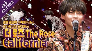 Gambar cover [ The Rose LIVE ] 더 로즈(The Rose) California(캘리포니아)♬