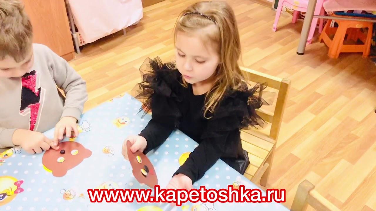 Детские Поделки своими руками «Мишка» для детей от 3-7 лет ...