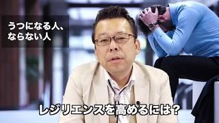 樺沢紫苑の新刊『神・時間術』(大和書房) Amazonからの購入はコチラか...