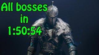 Dark Souls 2 Speedrun - All bosses 1:50:54