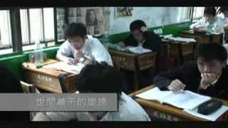 成功高中307畢業影片