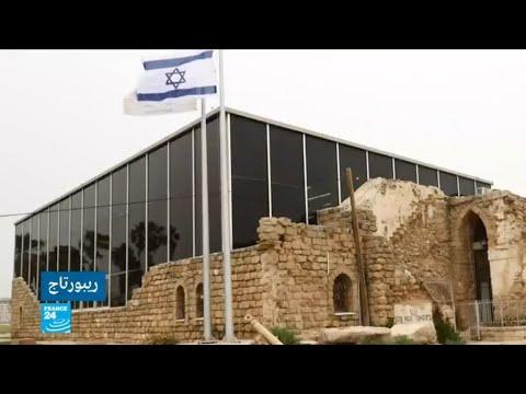 النزاع الإسرائيلي الفلسطيني.. حق العودة بعيون إسرائيلية  - 17:24-2018 / 5 / 15