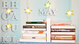Book Haul: Май | Скромность - не порок