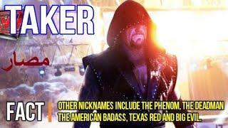 WWE Undertaker 2018; Ten Facts