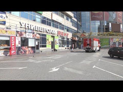 Курочка гриль выгнала тысячи посетителей ТЦ на улицу