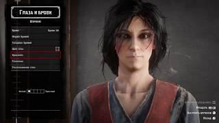 Red dead redemption 2 створення красивого жіночого персонажа