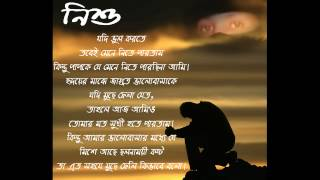 Bangla band,sorolotar protima by Khalid