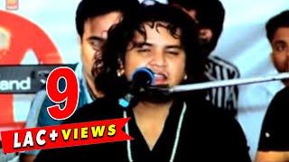 Kise Di Garibi Da Majak by Vicky Badshah [Full Song] Mera Sai Naal Mail Karade
