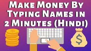 Make money online by typing names in 2 minutes hindi (make & work from home)