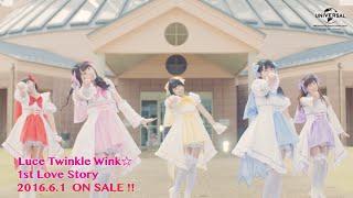"""輝く瞬間をトキメキに!"""" Luce Twinkle Wink☆ の2ndシングルは TVアニメ..."""