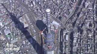 奇跡の地球物語 東京スカイツリー TOKYO SKYTREE 1 thumbnail