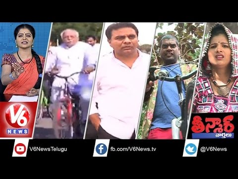 Motkupalli On Governor Post | Heavy Rain In Hyderabad | Gangster Nayeem Followers | Teenmaar News