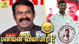 Seeman funny speech on Vishal Party Flag | Makkal Nala Iyakkam