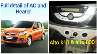 Full details of Alto k10 AC and Heater | Alto k10 ac and heater details