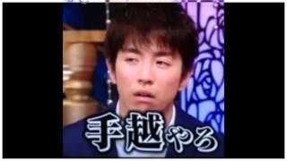関ジャニ 村上信五 手越祐也が嫌いと断言!! https://www.youtube.com/...