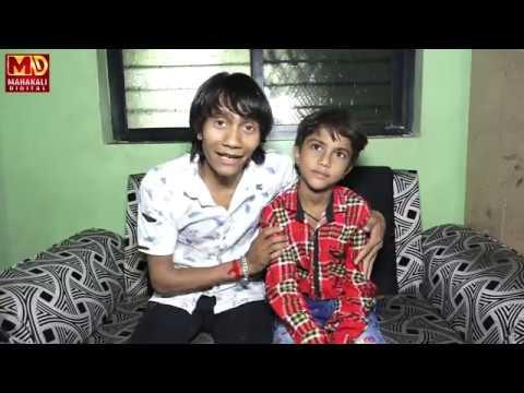 || ASHOK THAKOR || Invite You For || Hitesh Thakor || New Gujrati Song || Tik Tok ||