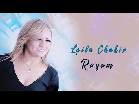 Laila Chakir - Rayam