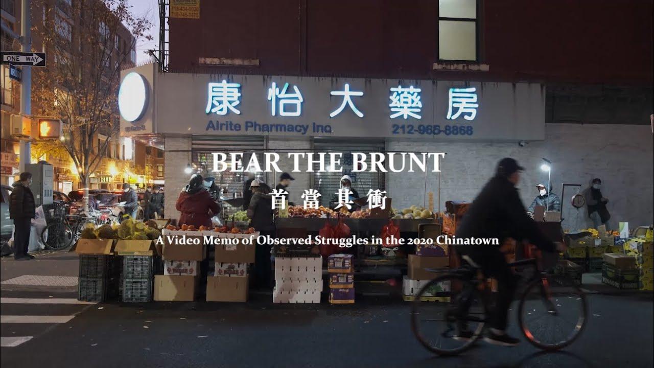 Bear the Brunt