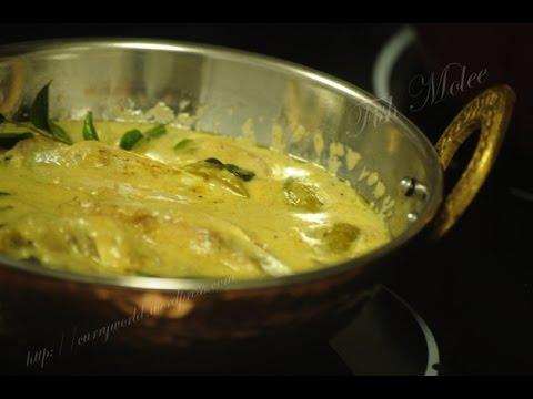 Kerala fish moleefish mollymeen molee easter special cipe in kerala fish moleefish mollymeen molee easter special cipe in malayalam recipeno66 youtube forumfinder Images