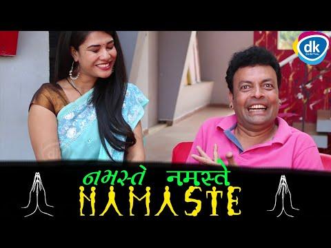 Namaste  Jitu Pandya Greva Kansara New Gujarati Jokes 2018