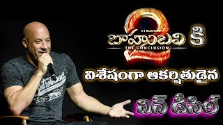 Bahubali 2 - Vin Diesel Most Attracted to Bahubali 2   Vin Diesel vs Bahubali 2 movie response