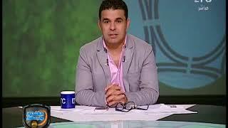 خالد الغندور: كده علي معلول مش هيدخل تونس تاني ؟!