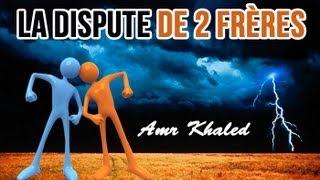 """La dispute de 2 frères - """"Un sourire d"""