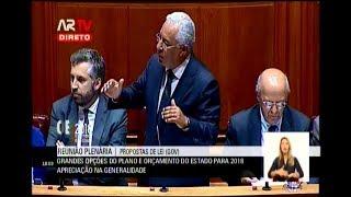 02-11-2017 - Debate na Generalidade OE 2018 | 2ª Resposta do Primeiro-Ministro a Deputados