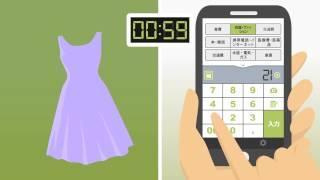 【2秒家計簿おカネレコ】プロモーション動画 2秒家計簿おカネレコ 300万人が使う無料で人気の家計簿アプリ(日本語版)