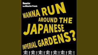 "Otakebi (From ""Naruto"") (Japanese Vocal Version)"