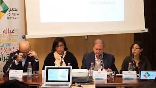 Conférence de presse Mouvement IBTYKAR - Alger 04/12/2017