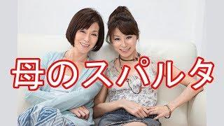 2017年に世を去った著名人の中でも、印象深かったのは、女優・野際陽子...