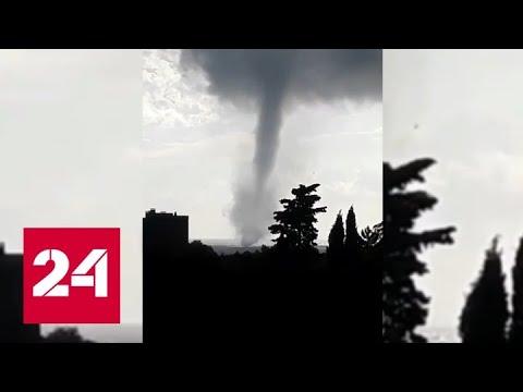 Смотреть Туристы сняли на видео огромный смерч у побережья Сочи - Россия 24 онлайн