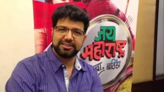 Avdhoot Gupte promotes Jai maharashtra on Dhingana.com