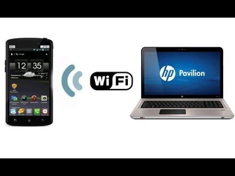 Как просто связать Андроид и компьютер по WiFi