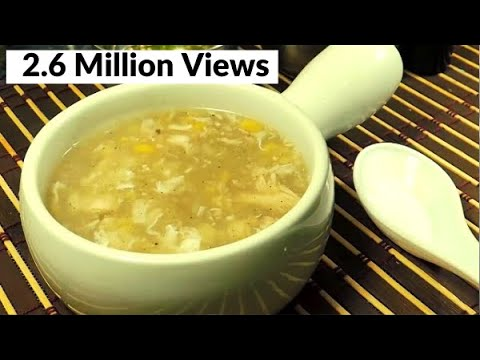 Chicken Corn Soup Chinese – How To Make Homemade Corn Soup – Easy Soup Recipe (HUMA IN THE KITCHEN)