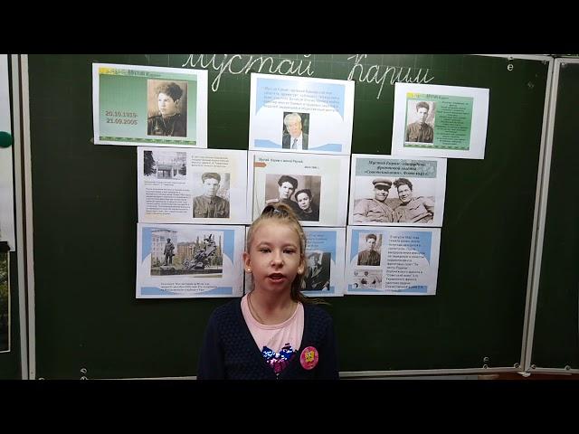 Изображение предпросмотра прочтения – ВикторияВилюха читает произведение «Незабудка» (Карим Мустай)